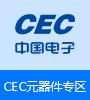 中国芯 助力智能智造