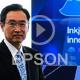EPSON视频