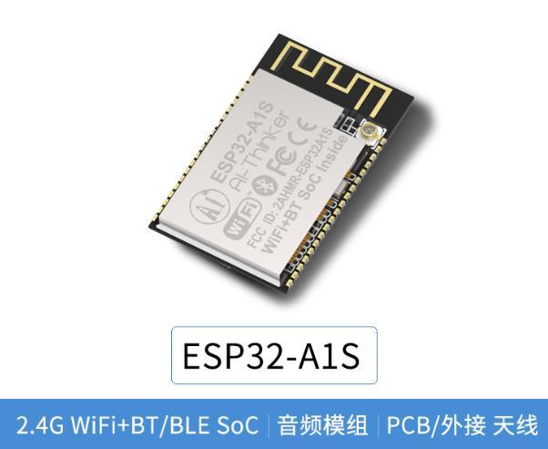 ESP32-A1S