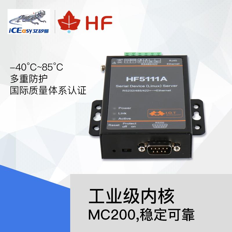 HF5111A