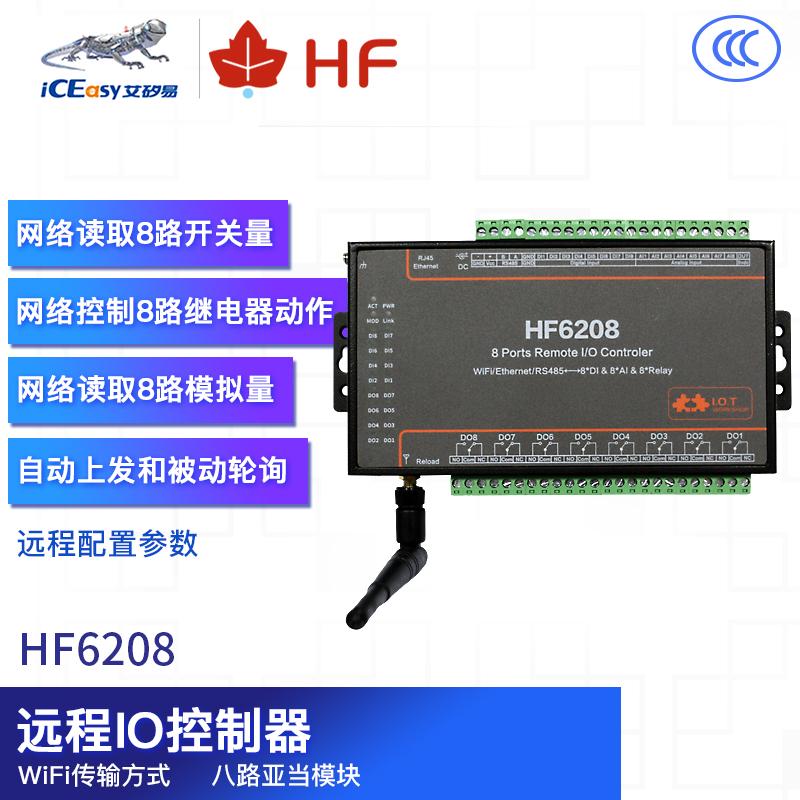 HF6208