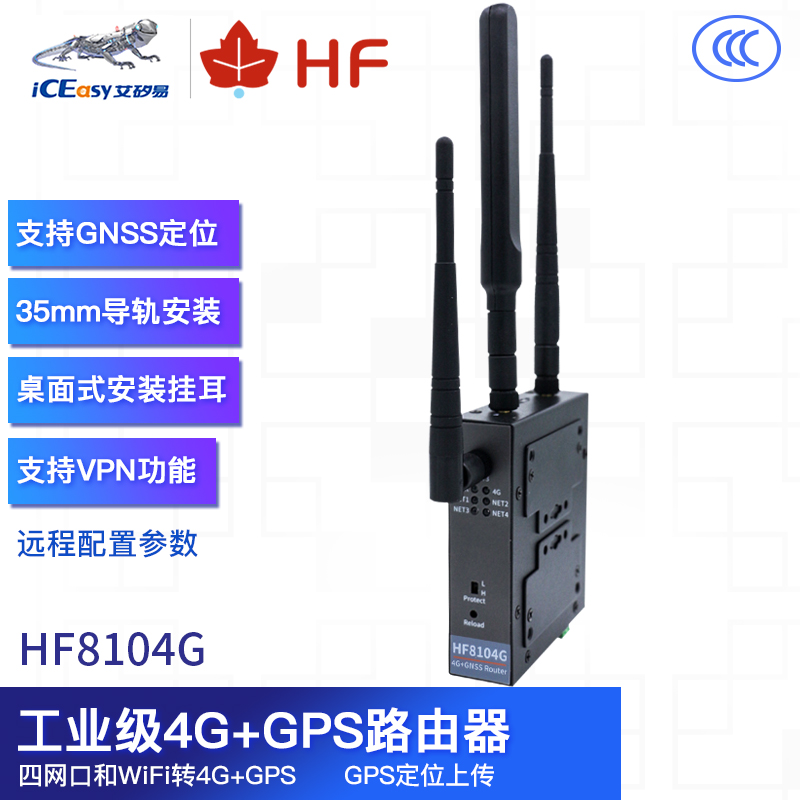 HF8104G
