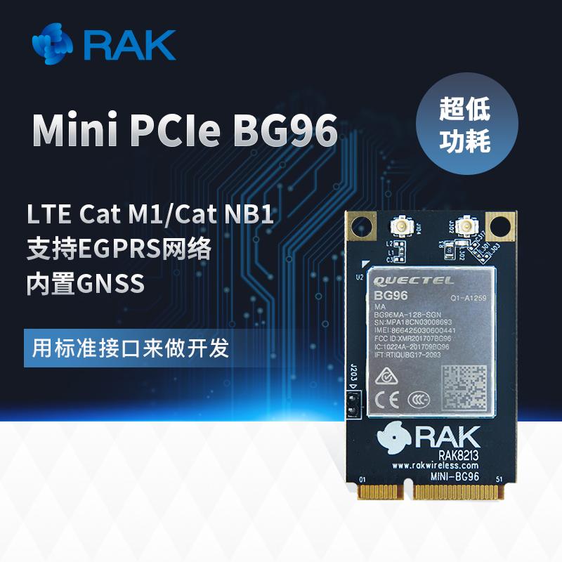 P18.323 mPCLe转USB底板